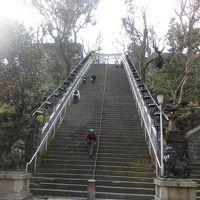 愛宕神社に行ってきました