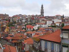 初ビジネス!スペインはアンダルシアからポルトガルへ、ポルト・リスボンの旅〔4〕ポルト