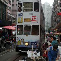 トランジットで香港半日観光