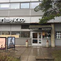GWに3泊5日、ヘルシンキ&タリン旅行 〜3日目 ヘルシンキ観光