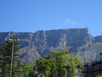 絶景を求めて、遠かった南部アフリカVol.4(アシカ&喜望峰&テーブルマウンテン&ペンギン)