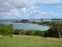 メラネシアの島めぐり(1) ニューカレドニアのヌメア