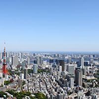 2018GW旅:東京編