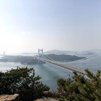 岡山の鷲羽山への旅行記 1泊2日