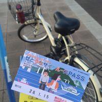 日帰り江田島サイクリング 電動自転車で切串〜三高