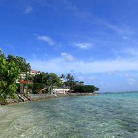 急に決まったGWグアム旅行3泊4日 1日目到着&2日目の海とお買い物