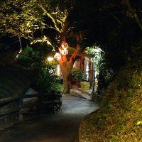 台北2泊3日の旅�
