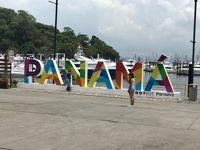 パナマ出張! はたして地球の裏側の新運河はどれだけすごいのか?