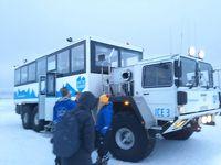 マグマと氷の大地アイスランド8日間(ラングヨークトル氷河へ)