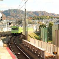 滋賀〜京都 乗り物で一周