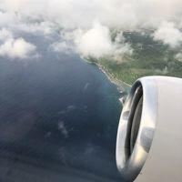 急に決まったGWグアム旅行3泊4日 3日目体験ダイビング&4日目帰国