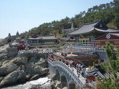 3回目の釜山2日目:海雲台から海東龍宮寺へ