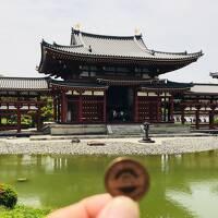 京都のおすすめコース「平等院-宇治上神社-鴨川出町飛び石-下鴨神社-出町ふたば」