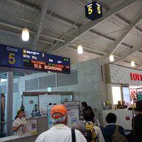3回目の釜山最終日:まさかの3時間遅延