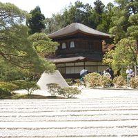 2015年 京都旅行 まとめ