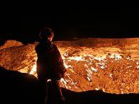 74歳の初体験は、紅焔の淵で/「炎と闇の絶景が閉鎖」って本当?【地獄の門へ−2(Darvaza Gas Crater編)】