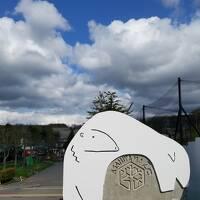 マイルで旅する格安!北海道 旭山動物園