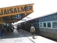 インド・ムンバイとマハラジャの町々(ラジャスタン州)周遊の旅[ラジャスタン州周遊編]