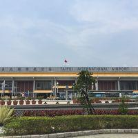 お初です、台北!3