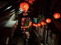 無計画ひとり旅、台北 【その3】闇に浮かぶ路地の灯り(九份)