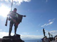 究極のリゾートカナリア諸島。3、テネリフェ島の観光
