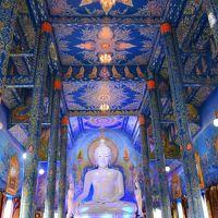 インドシナ縦横断の旅(ベトナム・ラオス・中国・タイ・ミャンマー)—5—