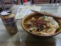 2018.03 西安旅行(7)夕食・華山から西安へ