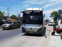 スワンナプーム国際空港 チャアム間バス乗車 BKK Cha-am Bus