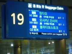 ロッテホテルに泊まるソウル4日間