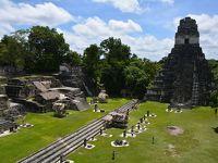 古代マヤ文明の都市、ティカル遺跡