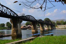 インドシナ縦横断の旅 —タイ 泰緬鉄道 戦場に架ける橋—