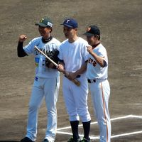 BCリーグ観戦 〜伊藤智仁監督対篠塚和典氏 25年ぶりの対決〜