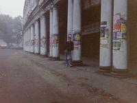 追憶   16          インド   スペシャル    1993