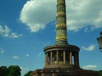ドイツ大周遊(25) ベルリンの観光 上巻。