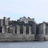 崩壊を続ける軍艦島に上陸 < 2018長崎1泊2日の旅 1日目その1 >