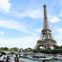 ヨーロッパ新婚旅行(その3)《パリ市内編》