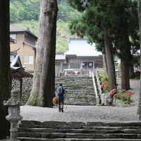 「どこかにマイル」で徳島のお遍路ドライブ(第8番〜第17番)