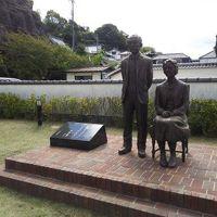 どこかにマイルで広島に参る�ぶらり竹島