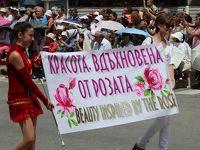 2018 牧歌的なヨーロッパの原風景とビザンチン芸術を堪能 (7) バラ祭りパレード