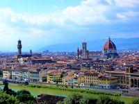 再見、古都フィレンツェ
