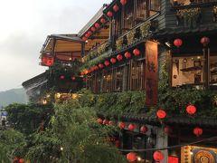 台北でいろいろ食べてきました!