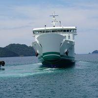 1泊2日で行くオフ会@松山 2日目 下灘経由・宇和島フェリーで八幡浜から別府へ。
