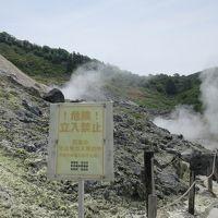 リニューアルした新玉川温泉と玉川温泉自然研究路
