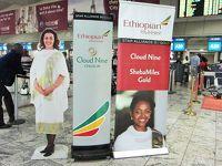エチオピア航空 ビジネスクラス [ヨハネスブルグ→アディスアベバ→香港] 香港エクスプレス[香港→羽田]  南アフリカ&モザンビーク6