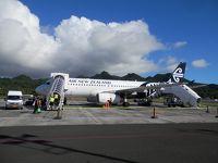 再び!UA特典航空券でクック諸島ラロトンガへ�港でマグロのお刺身を食べてから帰国します。