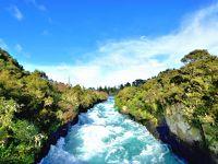 ニュージーランド旅行・フカ滝・タウポ湖