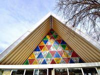 ニュージーランド旅行・紙の大聖堂