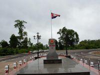 プレイク(Pleiku)、コントゥム(KonTum) —カンボジア国境越え編—