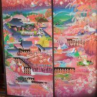 醍醐寺、随心院。 ちょっぴり隠れ家イタリアンと東山花灯路