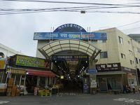 2018春 韓国チェジュド(済州島) 毎日オルレ市場 & デイズホテル チェジュ ソギポオーシャン